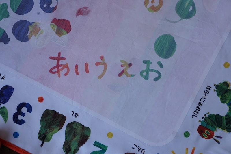 文字の練習