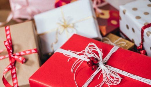 【年齢別に厳選】子どものクリスマスプレゼントにおすすめ知育玩具7選!