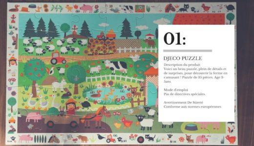 1歳からのジグソーパズル「Djeco(ジェコ)」フランス生まれのおもちゃ
