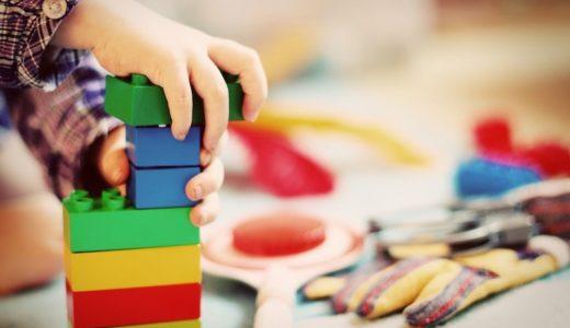 【厳選】2歳におすすめの知育玩具 全7種類をランキング!