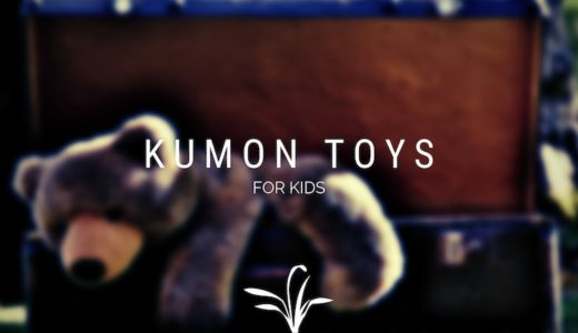 くもんのオススメおもちゃ9選!必ず買うべき公文式知育玩具ランキング