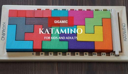 知育パズル「カタミノ」は超おすすめ!知育効果と遊び方、価格を紹介