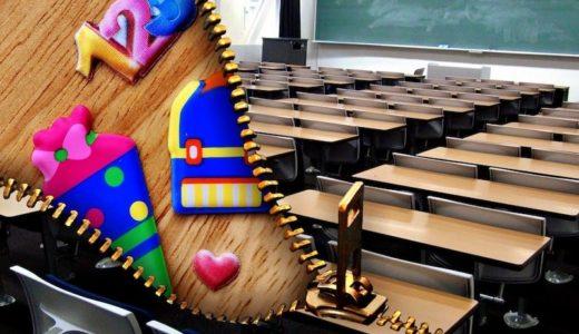 【厳選】小学生におすすめの知育玩具 全5種類をランキング!