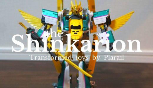 シンカリオンの知育効果とは?プラレールとしても使えるおすすめロボット型おもちゃ