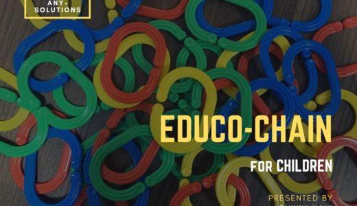 知育パズル「エデュコチェーン」|おもちゃで楽しく色を学ぶ