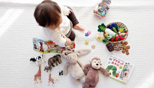キッズラボラトリーを使用した感想|おすすめ知育玩具レンタルサービス、評判や料金など解説
